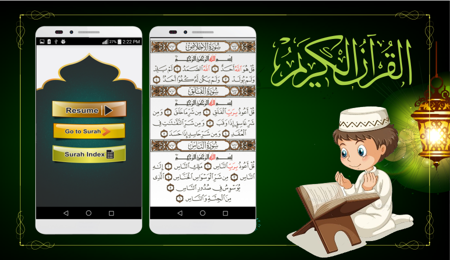 QURAN V ARABIC TÉLÉCHARGER 4.31 READER