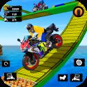 Mega Ramp Bike Race 3d Bike Stunt- Racing Games