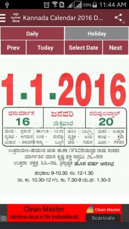 Kannada Calendar 2016 Free 1 0 Download APK for Android - Aptoide