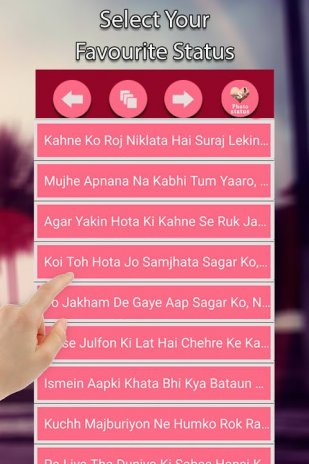 Shayari & Status for Whatsapp 1 8 Download APK for Android