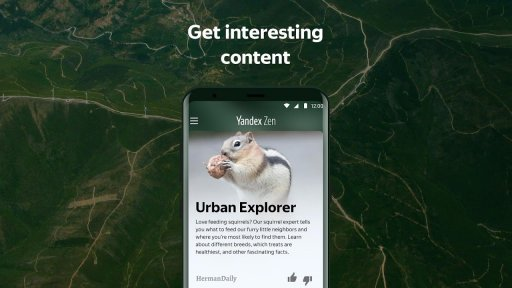 Launcher screenshot 7