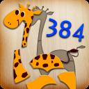 384 Puzzles for Preschool Kids