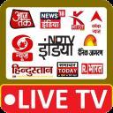 Today News in Hindi | Hindi News Live TV App 2021