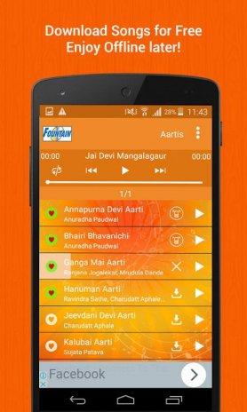 Top 10 ambabai marathi song amba devi songs   navratri songs.