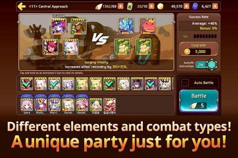 Monster Super League screenshot 4