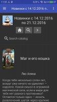 All books (OPDS catalogs) Screen