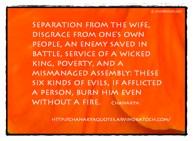 Chanakya Wise Quotes 1 1 Download APK for Android Aptoide