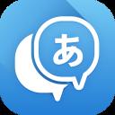 Translate Photo, Voice & Text - Translate Box