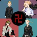 Tokyo Revengers Quiz