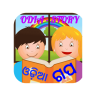 STORIES IN ODIA LANGUAGE Icon