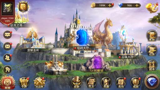 Trials of Heroes: Idle RPG screenshot 7