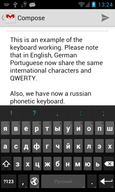 AOSP WiFi Keyboard | Download APK for Android - Aptoide