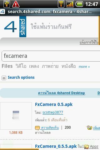 FourShared Screenshot