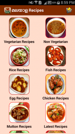 Malayalam recipes 15 download apk for android aptoide malayalam recipes screenshot 1 malayalam recipes screenshot 2 forumfinder Image collections