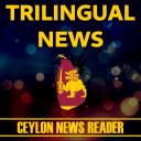 Ceylon News - Breaking News Sri Lanka