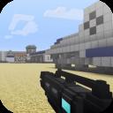 Machine Guns addon for MCPE