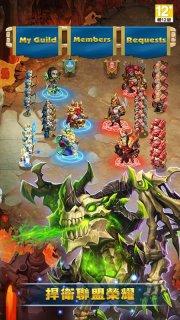 城堡爭霸 - 聯盟霸業 screenshot 6