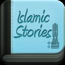 Islamic Stories -Life Of Sahaba - قصص الأنبياء