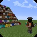 Packsack mod for MCPE