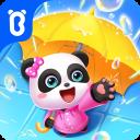 Baby Panda's Weather Station