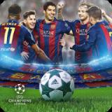 PES 2017 Icon