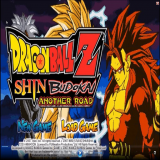 Dragon Ball Z - Shin Budokai 2 Icon