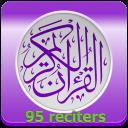 Koran mp3