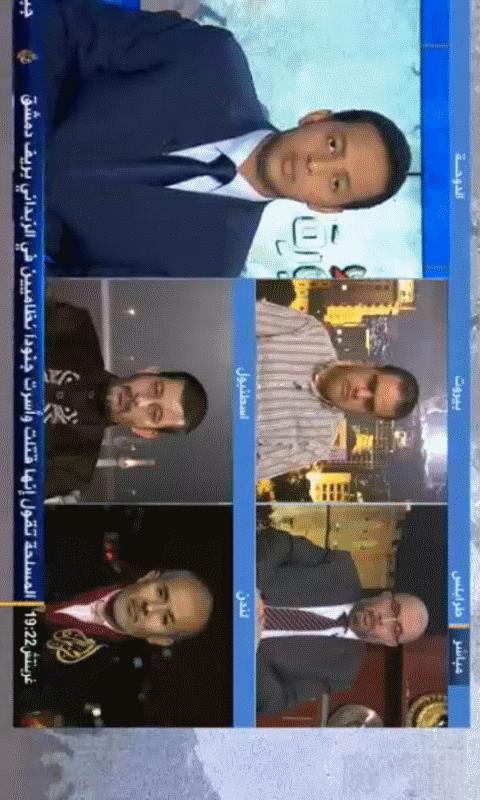 Arabic Tube TV screenshot 2