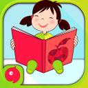 Kinderzimmer Rätsel und Spiel