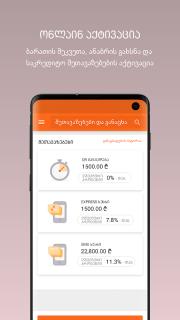 BOG mBank - Mobile Banking screenshot 6