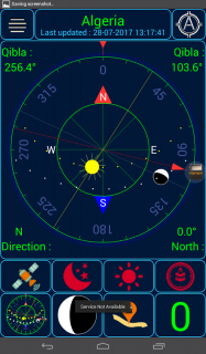 Qibla +5 screenshot 4