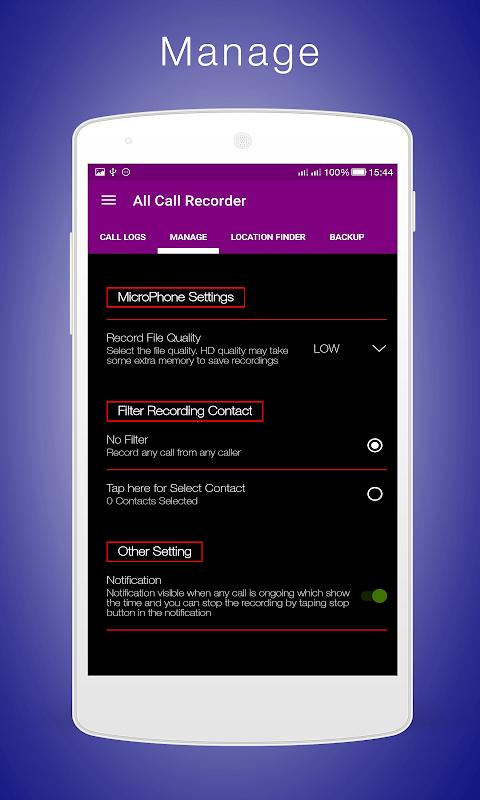 All Call Recorder screenshot 2