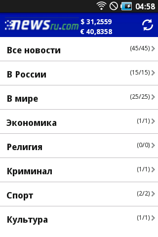NewsRu.Com Новости России Lite screenshot 1