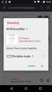 Music Flow Player screenshot 5