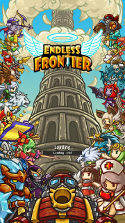 Endless Frontier Saga – RPG Online screenshot 8