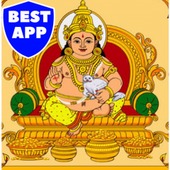 Laxmi Kubera Mantra | Money Mantra | Kuber Mantra 1 02 Download APK