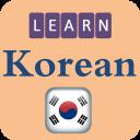 Learning Korean language (lesson 2)