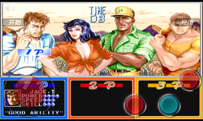 jeux de cadillacs and dinosaurs softonic