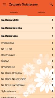 Wishes PL: Zyczenia Swiateczne screenshot 8