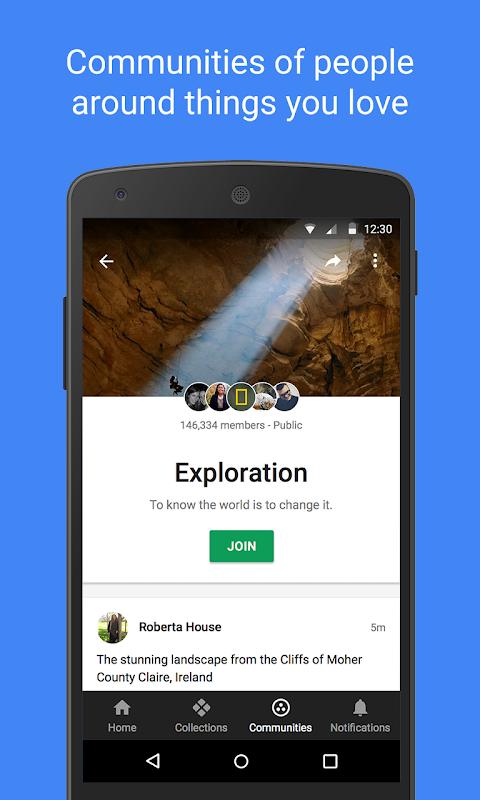 Google+ screenshot 3