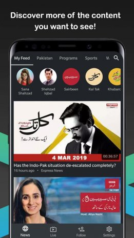 Goonj: Live TV, News & PTV Sports 1 9 1 4 Download APK for