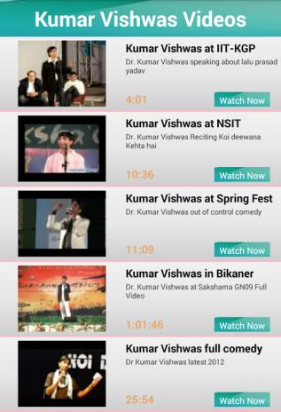 Kumar Vishwas Videos 1 0 2 Download APK for Android - Aptoide