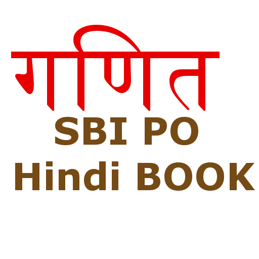 Book For Bank Po Exam