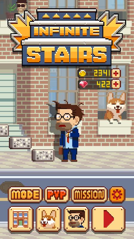 Infinite Stairs screenshot 1
