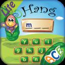 Spelling Bug: Hangman Spell