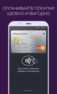 Wallet screenshot 5