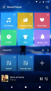 Music Player - Audio Player & Music Equalizer screenshot 7