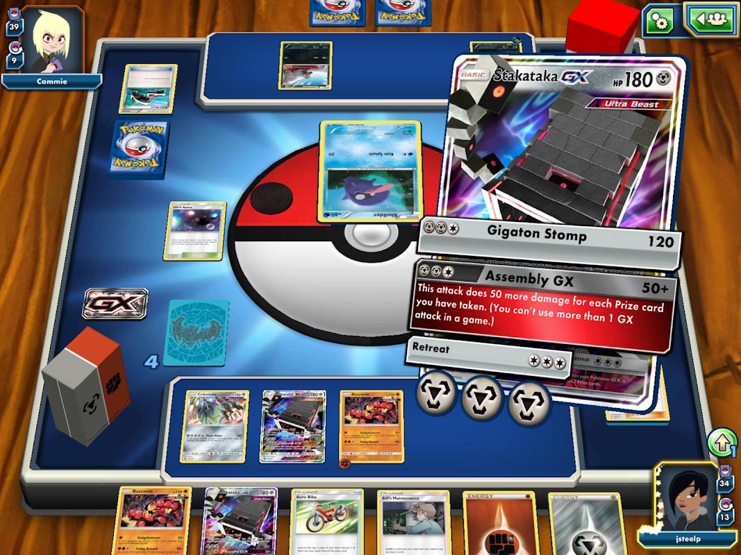 Pokémon TCG Online screenshot 1