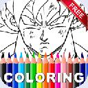 Dragon Ball Coloring Free