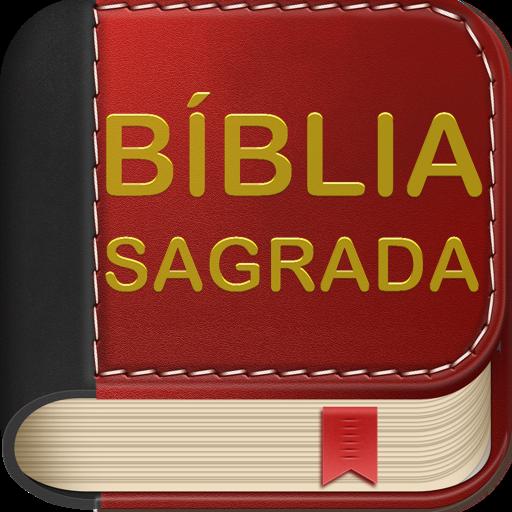 TÉLÉCHARGER BIBLE MARTIN 1744